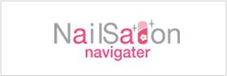 NailSalon navigater